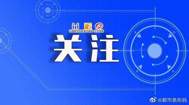 沧源佤族自治县勐角民族乡翁丁村老寨火灾已得到控制