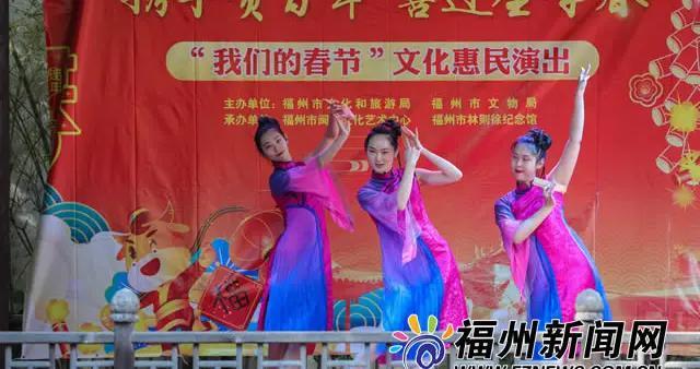 喜迎金牛春 林则徐纪念馆举行系列文化活动