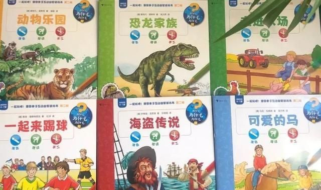 让孩子越玩越聪明的亲子游戏,国外家长都在用,充分开发孩子智商图2