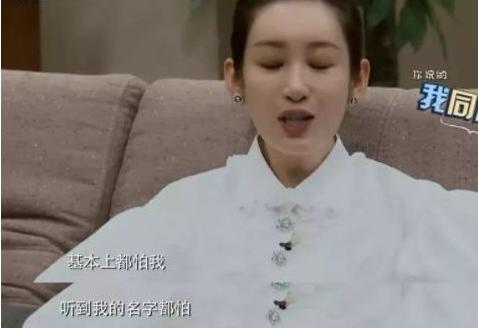 """跟张嘉益陈建斌吵过架,放话数字小姐,她是最""""不好惹""""的视后"""
