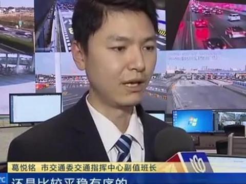 上海市省发生了一起事件,位置在上海市,画面曝光明显拥堵