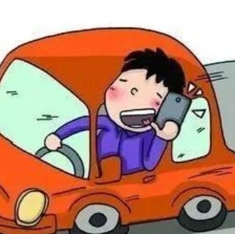 【监管】不系安全带、驾驶时打手机……这4起交通违法案例被曝光