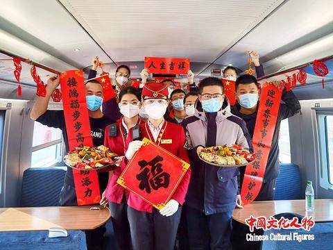 北京客运段高铁36组除夕之夜为旅客送祝福