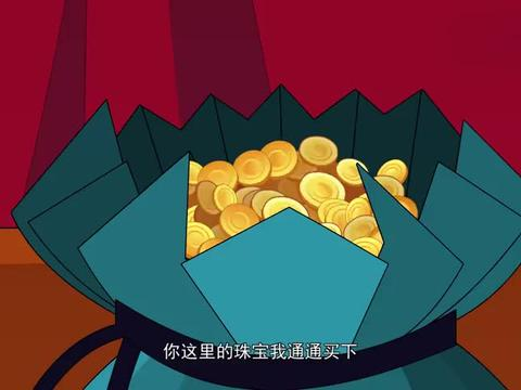 猴子看见金币眼睛里都有爱心了!金币的魅力果然大啊!好现实啊!