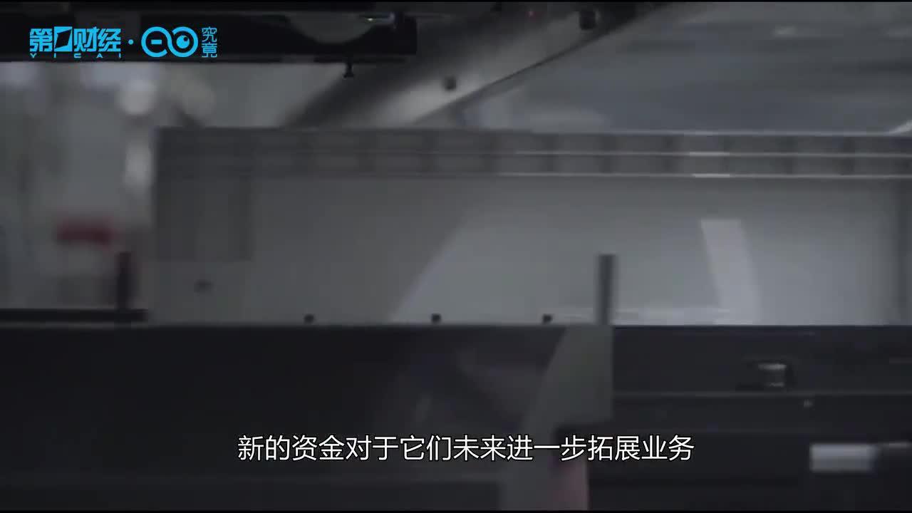 京东物流递交招股书 市场预计认购热烈
