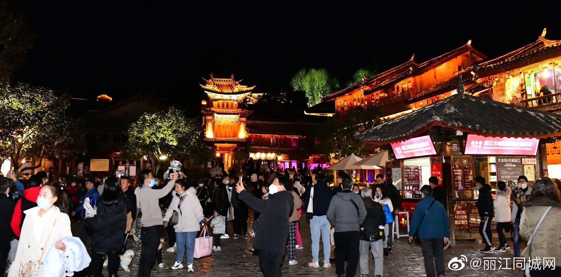 丽江春节假日接待52.04万人次 旅游收入4.44亿元