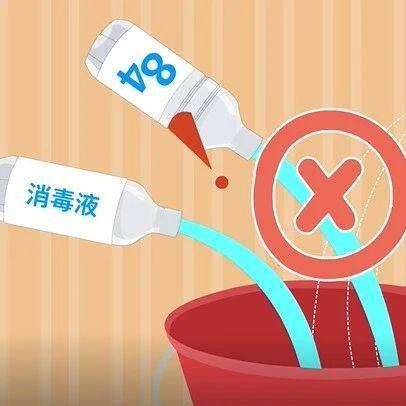 【网络中国节·春节】做好清洁消毒,这些事你该知道!