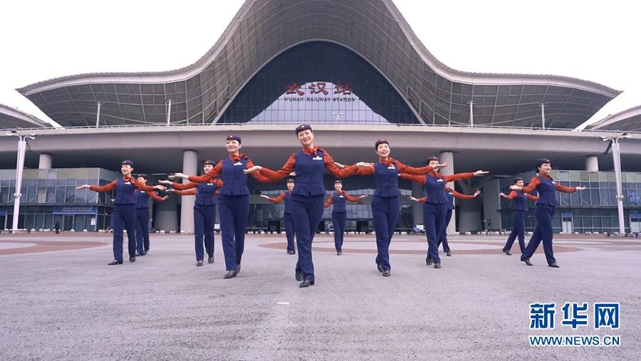 这个春节,铁路人为您献上舞蹈《凤舞楚天》