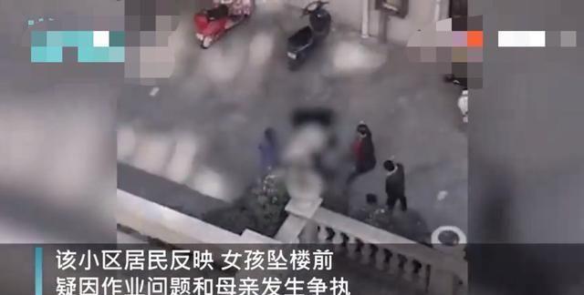 江苏仪征一学生跳楼,开学之际寒假作业考验亲子关系,深圳也一样