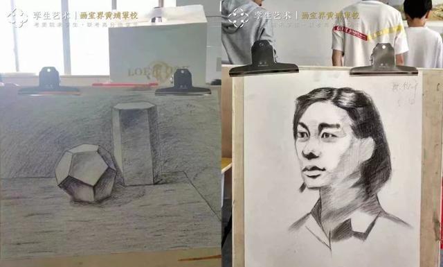 看到美术生的第一张画,大家都笑了,直到她掏出美院录取通知书……