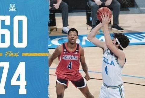 UCLA后卫在20岁生日夜得到大学新高25分帮助球队击败亚利桑那