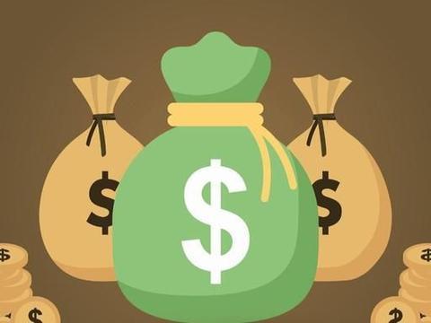储蓄率近45%,人均存款6万多,你拖后腿了吗?