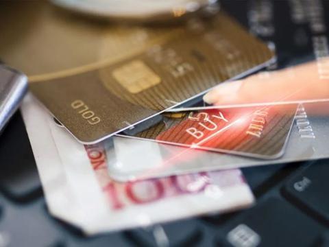 银行卡没钱也不销户会怎样?