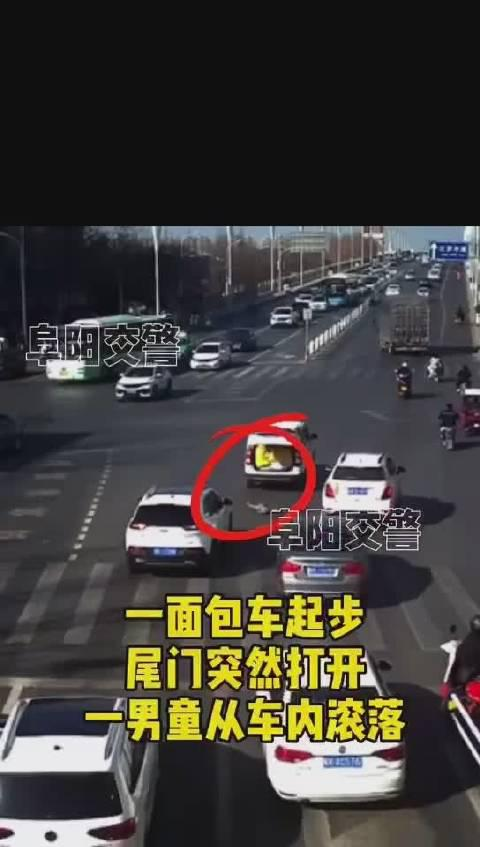 惊险瞬间!车辆起步突然从后备厢掉出一个孩子