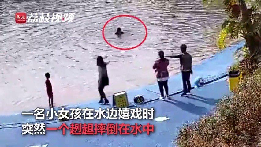 生命至上!福建休假消防员跳水救起坠湖小女孩