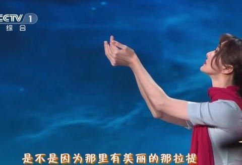 """央视春晚王琪为骆文博""""做嫁衣"""",明明是唱歌,注意力被舞者吸引"""
