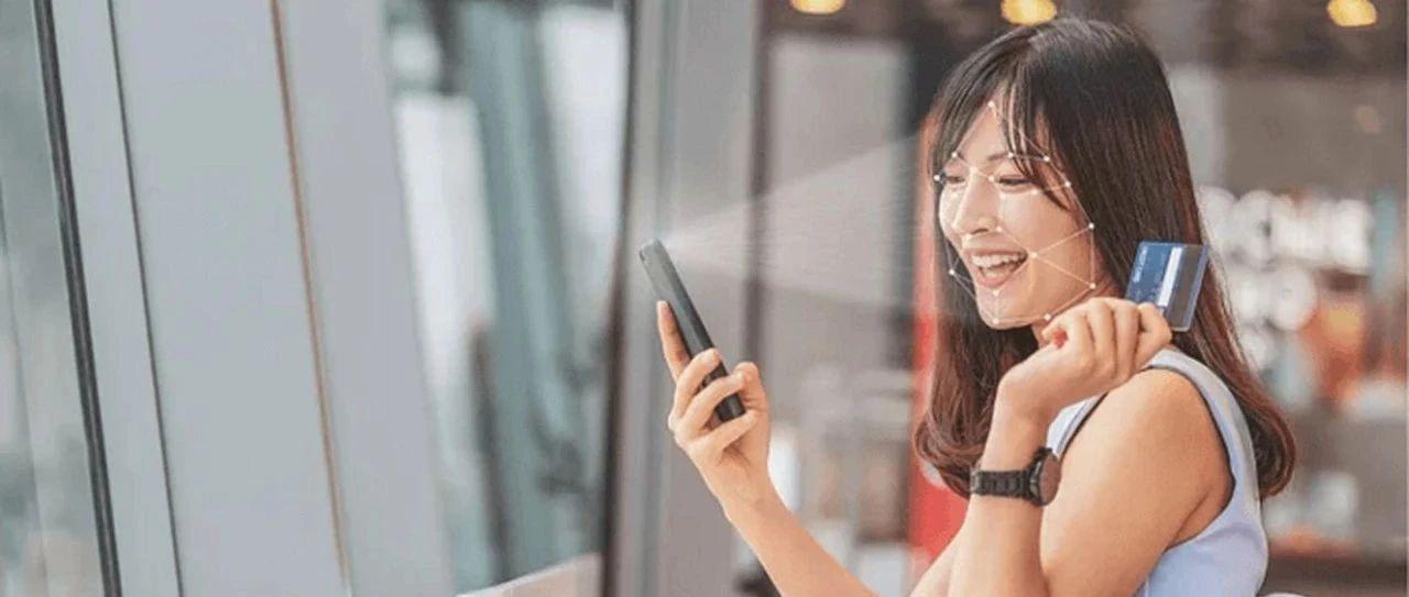 人脸识别可被轻易破解,国产手机集体沦陷!数据安全焦虑何时休?