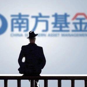 南方基金董事长张海波病逝,年仅58岁