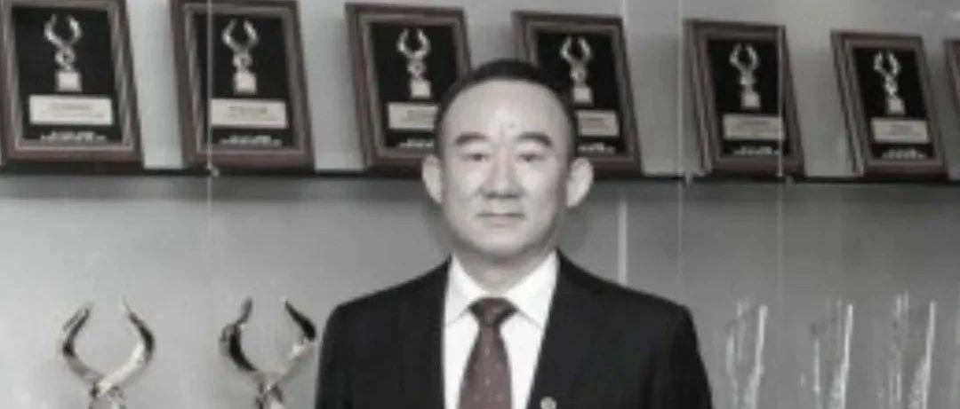 南方基金董事长张海波病逝,享年58岁