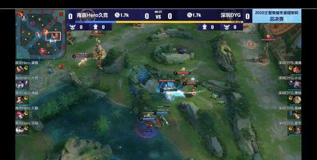 王者荣耀:冬季冠军杯总决赛,南京Hero 久竞 对战深圳 DYG图1
