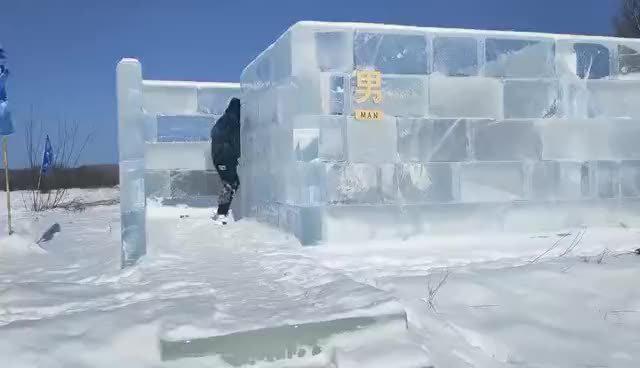 东北的冰厕所,透明的!