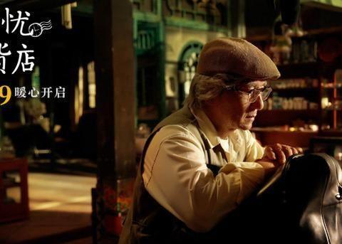 东野圭吾经典要拍,小姨妈挑战悬疑剧,唐氏表演法则重现江湖了