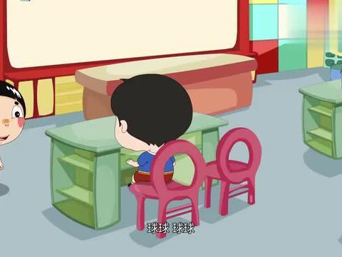 少儿动画:球球不会背古诗,他想拿到小红花,顾得白帮他出主意!