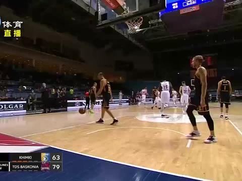 """欧洲篮球联赛:巴斯克尼亚""""三分雨""""致胜"""