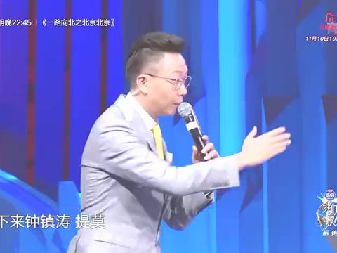综艺:钟镇涛冯提莫深情合唱,完美演绎《后会无期》