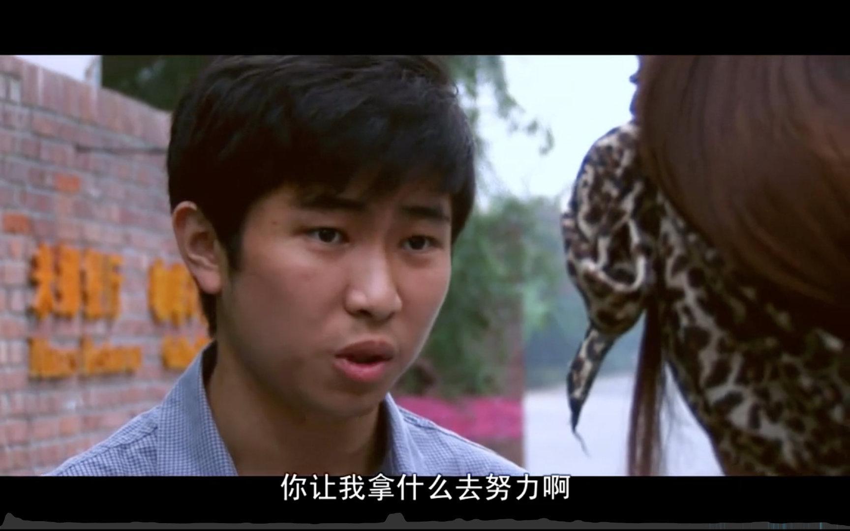 看完了《你好李焕英》,我却想到了去年看到的一本网络小说……