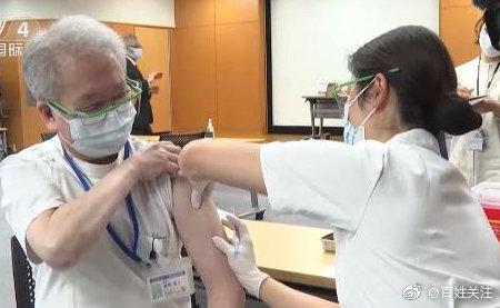 日本接种疫苗死亡将获赔270万元 究竟是怎么一回事?