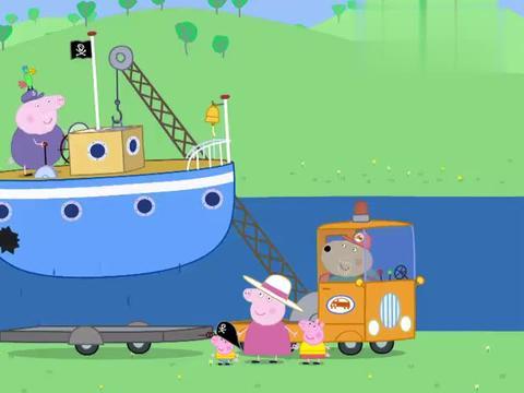 猪爷爷来到修船厂,兔爷爷看见了船上的洞,用洗衣机铁皮修好了它