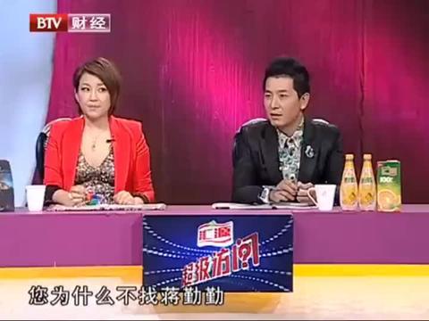 郑晓龙称自己非常后悔蔡少芬来参演《甄嬛传》!