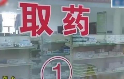 47岁女子怀孕,却因拿错药吃6天避孕药,医护人员解释令人无语!