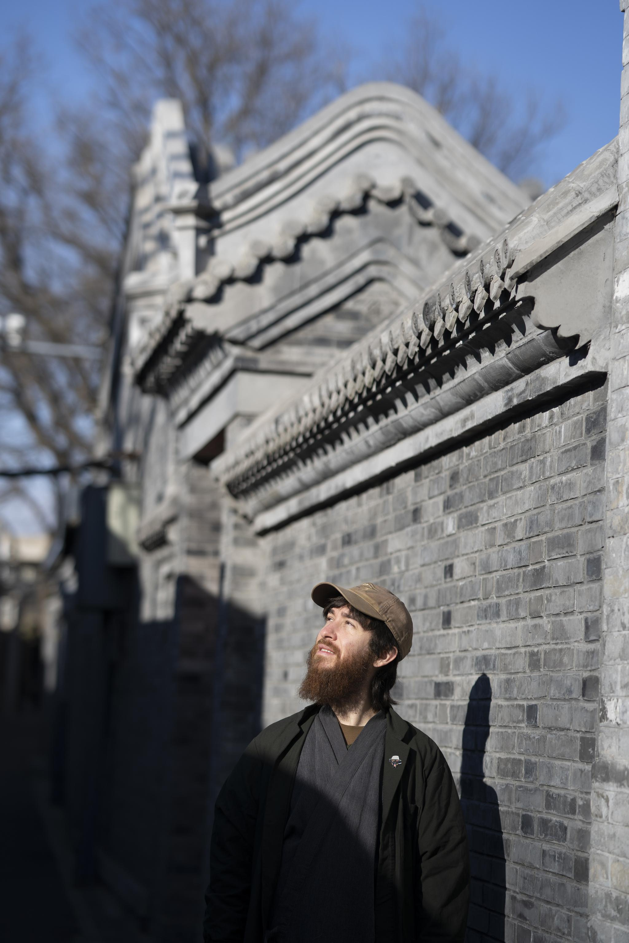 """纽约人在北京:读李白、唱中文Rap,书写自己的""""东游记""""图片"""