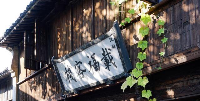 中国最美的古镇,有着千年的文化积淀,原汁原味水乡风貌令人陶醉