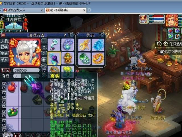 梦幻西游:100级装备也能打服战,玩家1次翻一番赚8000万游戏币