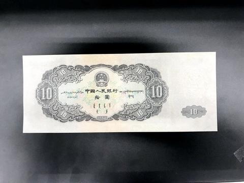 与众不同的10元纸币,古玩市场上有人说价值28万,你能找到吗?