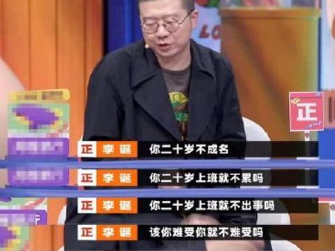 肖骁姜思达回归奇葩说第几季,这才奇葩说本来的样子