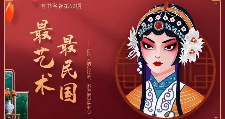 她捐画支持抗日,怒骂蒋介石,深圳国家级美术馆以她命名