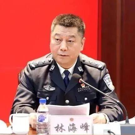 新任吉林市公安局长(附简历)