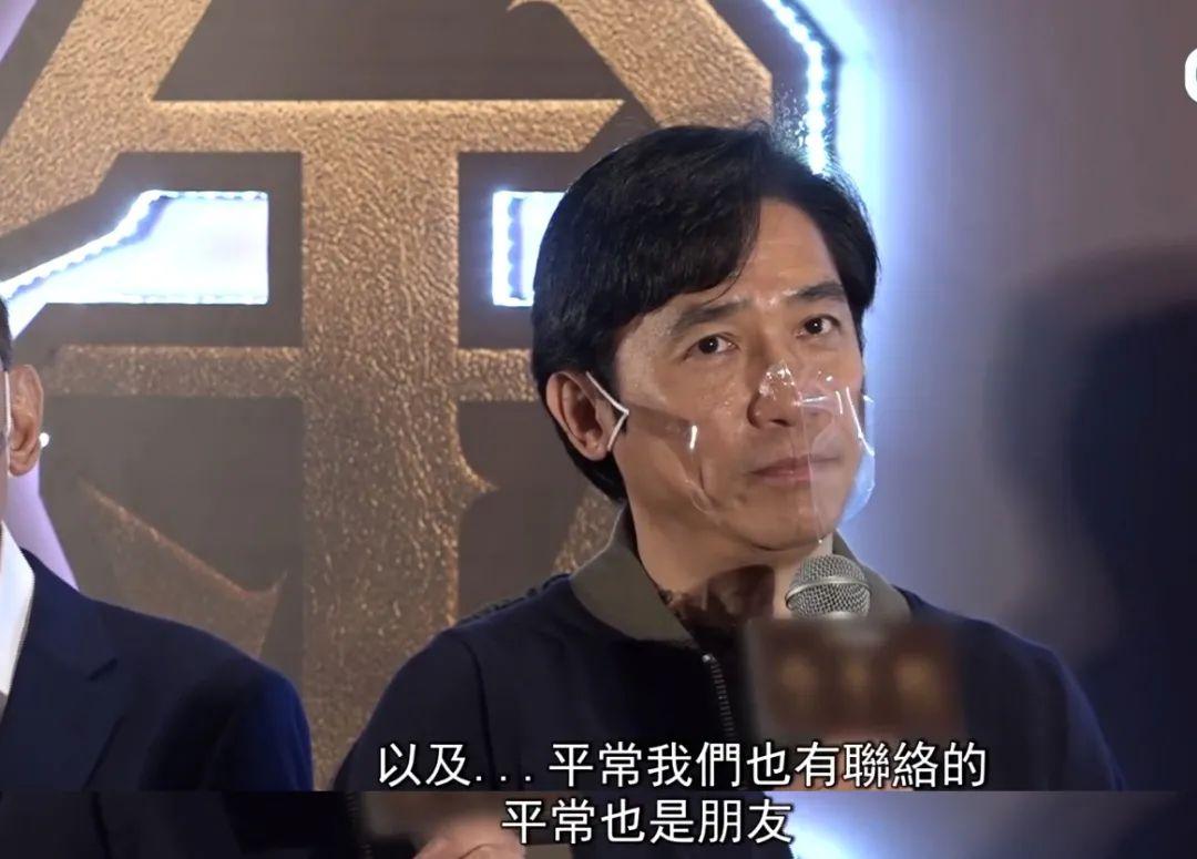"""刘德华和梁朝伟再同台,两人30年来很多互动瞬间,竟有点""""甜"""""""