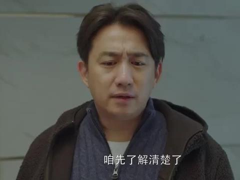 小欢喜:方圆童文洁楼道演示儿子早恋动作,林磊儿经过,真尴尬