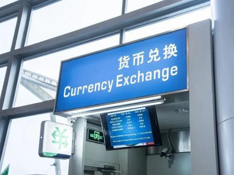 中国居民一直都是可以合法合规的做个人境外投资的