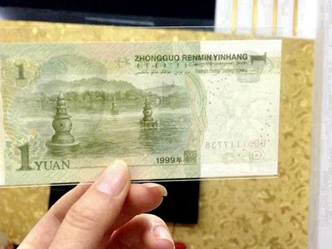 在古玩市场上,这种一元纸币行家说它价值800元,别花掉!