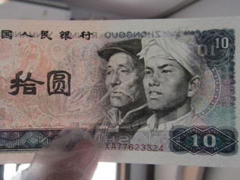 民间流传的10元旧版币,一定要收好,一张价值90元!