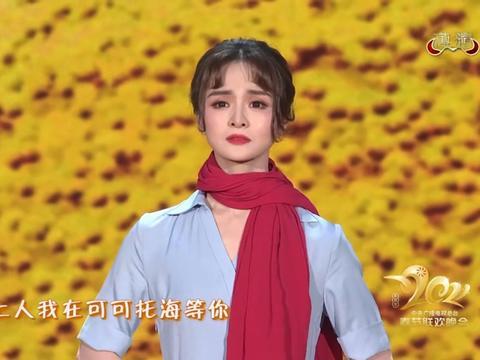 """30岁""""小杨幂""""骆文博,借王琪东风一夜成名,上过三次央视春晚"""