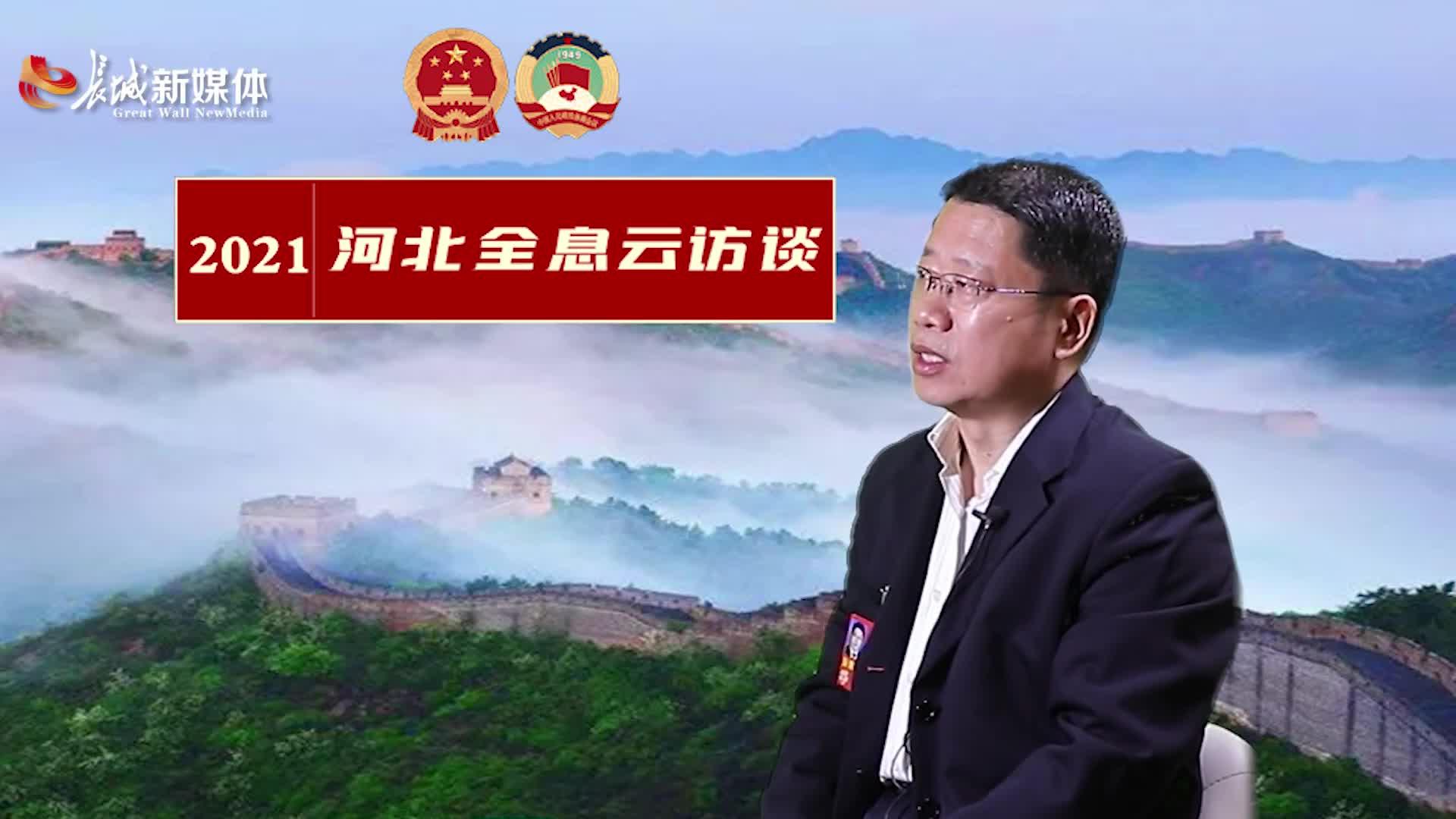 对话燕山大学党委书记赵险峰:深度挖掘企业需求,加速科研成果转化