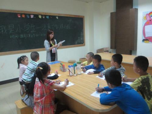 注意力家庭训练 对小学生学习成绩的积极影响