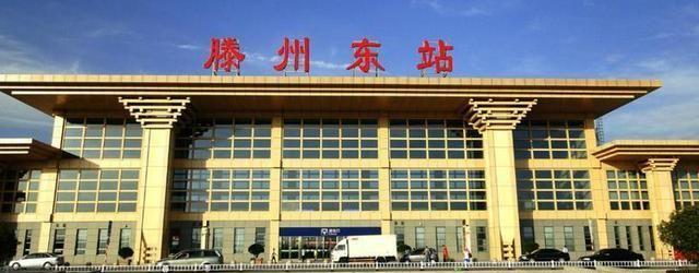 齐鲁儒小贤|闻名遐迩的滕王阁曾经居然有过两座,就在滕州!